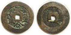 Late Ming Dynasty, Hou Jin Era (1616-1626), Chinese Character Tian-Ming-Tong-Bao, Rare, EF 晚明后金时期 (清入关前), 汉文 天命通宝, 美品