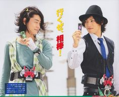 kamen rider w philip | Hidari Shoutarou and Philip - Kamen Rider W