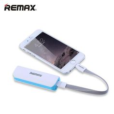 Remax USB power bank 2600 mAh portable backup battery charger 5V 1A external battery pack power bank for cell phone - UrbanLifeShop