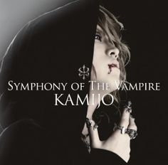 Discography | KAMIJO Official Web Site