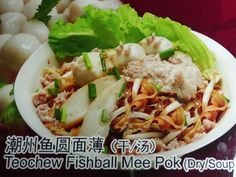 Google Image Result for http://www.sbestfood.com/wp/wp-content/gallery/chiw-kee-teochew-fishball-noodle/fishball-mee-pok-dry.jpg