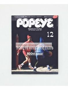 POPEYE is kind of a fashion catalogue for young urban men, especially high-school and university students. About a fourth of its readers are 16-17 years old. Single Issue and annual subscription are available in resalable price at http://fashionmagazinestore.com/