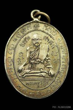 ท่าพระจันทร์ดอทคอม   ThaprachanDotCom Pocket Watch, Buddha, Coins, Personalized Items, Image, Accessories, Pocket Watches, Coining, Rooms