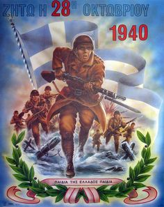 October played a crucial role for the defeat of the Nazis during World War II 🇬🇷 Today we celebrate Greek Alphabet, Greek History, Greek Culture, Athens Greece, Anime Artwork, Ancient Civilizations, History Facts, Coat Of Arms, Mythology
