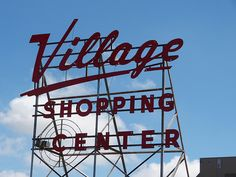 Village Shopping Center - San Angelo, Texas  -  Shopped here, worked here and played here!! teehee   j