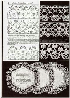 Bordure crochet