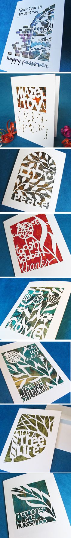 Not your Bubbe's greeting card. #Jewishgreetingcards in #Papercut art, fine and handmade papers, original designs, for all occasions. http://www.hebrica.com/ #judaism #jewish