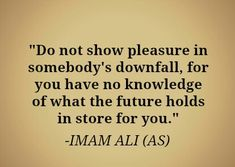 Quote from Imam Ali A.S
