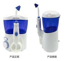 Electrodomésticos de calidad genuina aerosol nasal nasal washer adultos/niños lavado nasal rinitis SZ(China (Mainland))