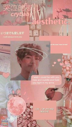 Collage Wallpaper v pink collage aesthetic wallpapers bts v kpop kpop_wallpapers taehyung iPhone X Wallpaper 666814288554231943 iPhoneXWallpaper 599119556660949106 Aesthetic Pastel Wallpaper, Aesthetic Backgrounds, Pink Wallpaper, Bts Wallpaper, Wallpaper Quotes, Aesthetic Wallpapers, Custom Wallpaper, Wallpaper Ideas, Kpop Wallpapers