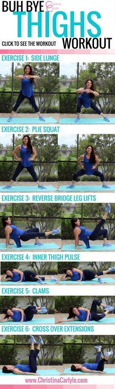 Thigh Exercises that burn thigh fat. These calorie burning thigh exercises make up a fun thigh fat burning workout for women that you can do at home.
