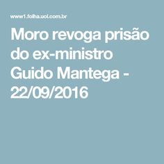 O ex-ministro é acusado de solicitar ao empresário Eike Batista o repasse de R$ 5 milhões ao PT para pagar dívidas de campanha, em novembro de 2012 (os investigadores ainda não sabem a que campanhas o ex-ministro se referia).