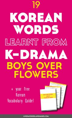 K-Drama are super popular and a great way to boost your Korean. Here's some of my favourite words and phrases learnt from watching Boys Over Flwoers! Click through for your free guide to Korean words learnt from K-Drama Boys Over Flowers. >>