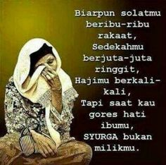 Ispirational Quotes, Pray Quotes, People Quotes, Islamic Inspirational Quotes, Islamic Quotes, Ali Bin Abi Thalib, Prophets In Islam, Assalamualaikum Image, Postive Quotes