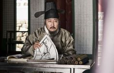 Korean Traditional, Traditional Outfits, Song Kang Ho, Name That Movie, Grand Prince, Royal Court, He Is Able, Captain Hat, Bring It On