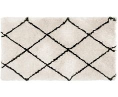 Tappeto taftato a mano Naima - Products - Einrichtungsstil Beige Carpet, Diy Carpet, Patterned Carpet, Hall Carpet, Memory Foam Mattress Topper, Carpet Trends, Carpet Colors, Elegant Homes, Persian Carpet