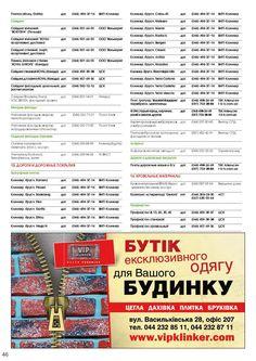 """""""Мой Дом"""". E-magazine. №3(56)_2015_стр.46"""