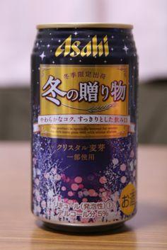 Asahi_Fuyu-no-Okurimono_01