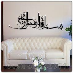 Islamic Muslim CRYSTAL art, Islamic Calligraphy (Bismillah) Wall sticker kit2