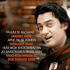 #romantic #Bollywood #dialogues #romance #love #fanaa Shyari Quotes, Love Quotes Poetry, Love Quotes In Hindi, Song Lyric Quotes, True Love Quotes, Best Motivational Quotes, Movie Quotes, Life Quotes, People Quotes