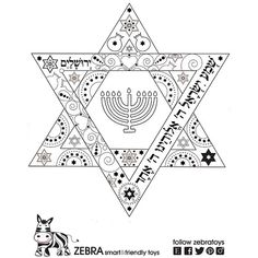 A Printable Jewish Faith Star of David with Menorah, Hebrew Blessings. INSTANT DOWNLOAD Digital Printable Coloring page For Kids and Moms....