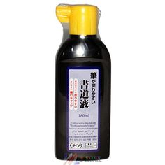 1 X Sumi Calligraphy Liquid Ink in a 180ml Bottle Daiso