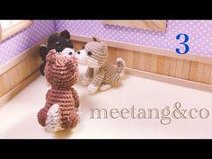 しば犬の編み方 1/5 How to crochet a Amigurumi dog - YouTube