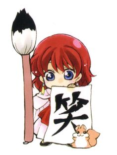 Akatsuki no Yona / Yona of the dawn anime and manga || Yona and Ao Chibi