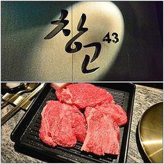강남역회식장소 창고43 강남점에서 품격 있는 한우를 맛보다 강남 한복판에 품격이 다른 고품격 한우 맛집...