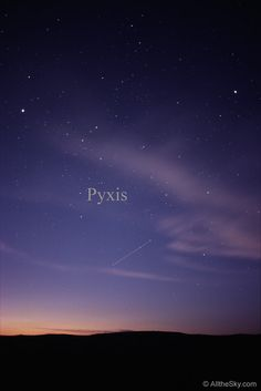 Pyxis: Named for com