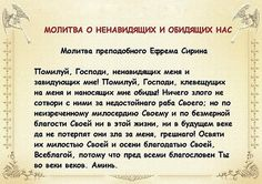 сильная молитва чтобы дети отлично учились: 13 тыс изображений найдено в Яндекс.Картинках