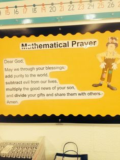 Math teachers ... looking for a cute prayer for your classroom? Here you go! More