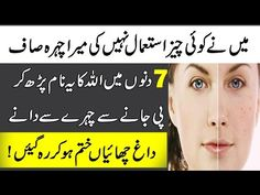 235 Best bayan images in 2019 | Youtube, Hakeem tariq, Dua