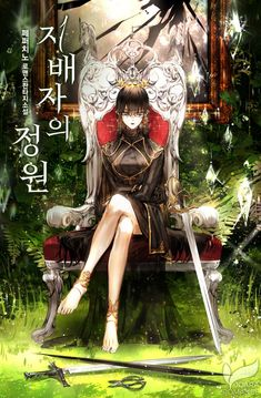 Manga Covers, Comic Covers, Anime Love Story, Romantic Manga, Anime Art Girl, Anime Girls, Manga Couple, Manhwa Manga, Beautiful Anime Girl