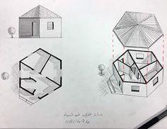 Sara Adnan Shammoutالرسم والاظهار المعماري (Arch. Drawing & Representation