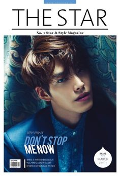 Kim Woo Bin - The Star Magazine March Issue '14