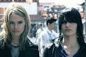 Uh Huh Her released a debut single titled 'Innocence' from the upcoming album March 25 release of 'Future Souls' - http://www.lezbelib.com/music/lesbian-duo-camila-grey-and-leisha-hailey-released-a-new-single-innocence #leishahailey #camilagrey #music #lesbian #band #uhh #uhhuhher