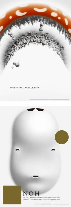 2 posters designed by Kenya Hara Graphic Design Branding, Graphic Design Posters, Packaging Design, Japanese Packaging, Japanese Poster, Japanese Graphic Design, Japan Design, Typography Prints, Cool Posters