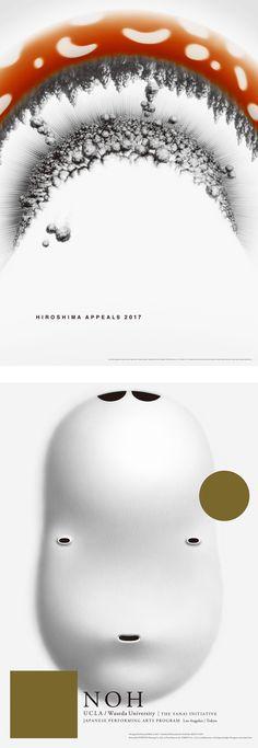2 posters designed by Kenya Hara