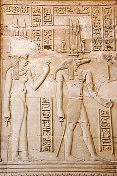 Relief of the crocodile god Sobek, Kom Ombo, Egypt, Africa