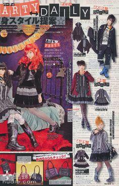 《kera》13年11月号 162P - (ViVi派,甜美性感类杂志)vivi,scawaii,pinky - 时尚杂志网 - Powered by Discuz!