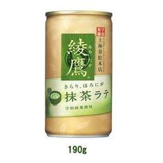 綾鷹抹茶ラテは未だに出会ったことが無い。飲んでみたい。