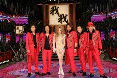 Lady Gaga in Japan.