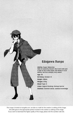 Bungou Stray Dogs 9: Beautiful People Are Like Silent Statues at MangaFox.me