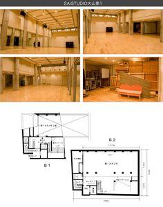 SAiSTUDIO 大山【TOKYO DANCE LIFE】東京・板橋区のダンス練習に必要な貸しレンタルスタジオ検索