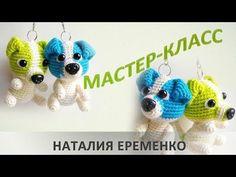 Щенок крючком - символ года 2018 // мастер-класс toyfabric 2018 год - год собаки. � | амигуруми | Постила