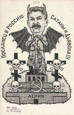russian prison tattoo design
