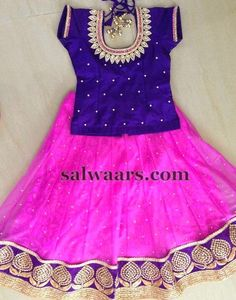 Baby Pink Net Skirt with Rich Blouse | Indian Dresses