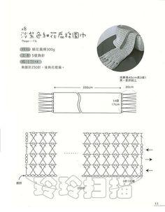 Japanese crochet book for beginners | Flickr – Compartilhamento de fotos!