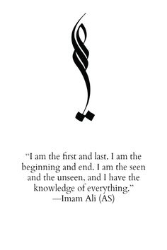 I am the seen and the unseen, and I have the knowledge of everything. -Hazrat Ali (a. Hazrat Ali Sayings, Imam Ali Quotes, Sufi Quotes, Quran Quotes, Beautiful Islamic Quotes, Islamic Inspirational Quotes, Religious Quotes, Calligraphy Tattoo, Arabic Calligraphy Art
